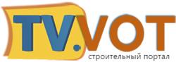 TV.VOT — строительный портал